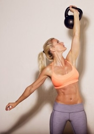 kettlebell-training-southfields-physiotherapy